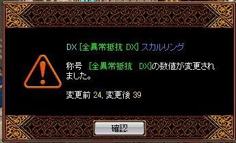 全異常24-39.jpg