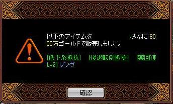 指売れ0917.JPG