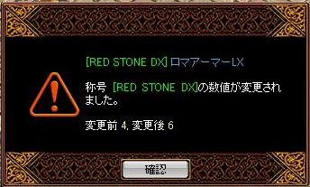 RS再構成0326.jpg