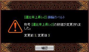 運比失敗0208.JPG