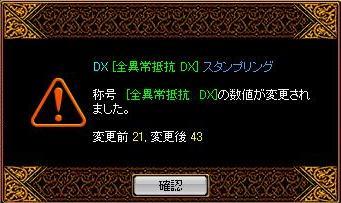 全異常再構成0218.JPG