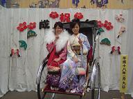 飯塚成人式4
