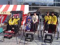 飯塚成人式6