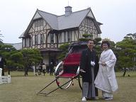 大牟田旧三井港倶楽部