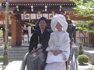 櫛田神社婚礼20070526
