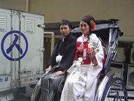 島津重富荘婚礼20070127