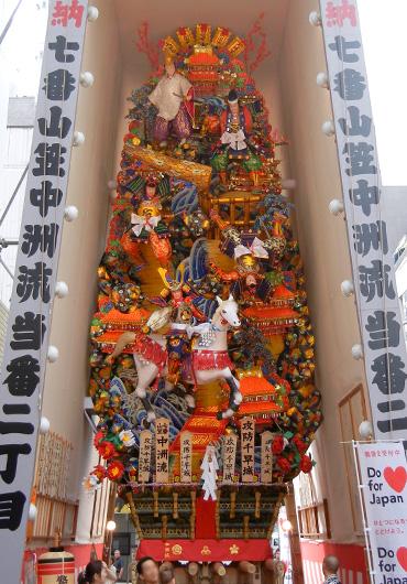 2011中洲流飾り山 表