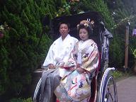 岡垣婚礼演出20061203