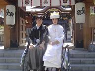 櫛田神社婚礼20070428