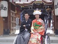 櫛田神社婚礼20070120