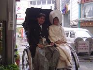 博多の婚礼道中・川端商店街入口