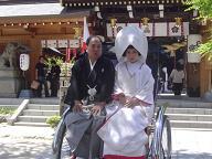 櫛田神社婚礼20070429