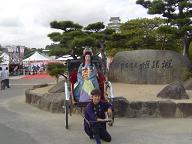 姫路城・お姫様イベント3