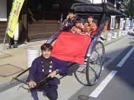 那珂川&愛媛のお子様