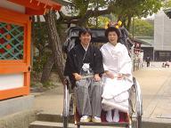 筥崎宮婚礼20070408
