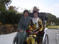 直方婚礼演出20061125