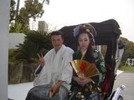 20060408直方婚礼