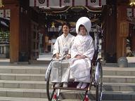 櫛田神社婚礼20070322