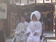 櫛田神社婚礼20061224