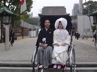 筥崎宮婚礼