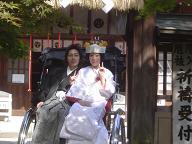 日吉神社婚礼20070513