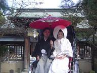 日吉神社婚礼20070224