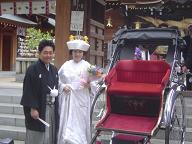 櫛田神社婚礼20070603