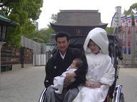 筥崎宮挙式