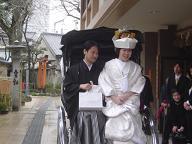櫛田神社婚礼20070310