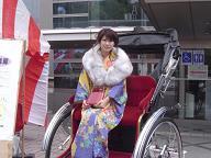 飯塚成人式1