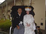 別府婚礼20061126