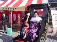 飯塚成人式3