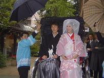 櫛田神社婚礼20061118