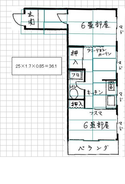 madorizu804yonemoto