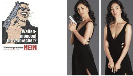 銃規制反対と拳銃を宣伝する國進氏の後妻