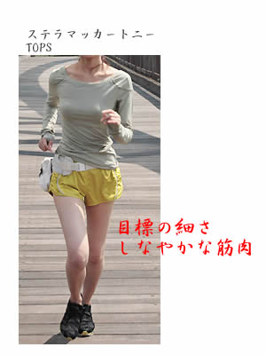 f4bb1de948c89 ○着画○お買い物したもの○ファッション]の記事一覧 | 私が見て聞いて大 ...
