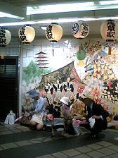 浅草駅 壁絵
