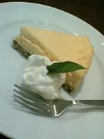黒胡麻と豆乳のチーズケーキ