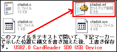 cfadisk.inf.png