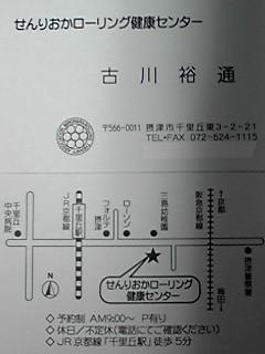 071221_2238~01.JPG