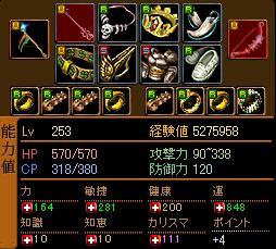 RedStone 06.10.01[01].JPG