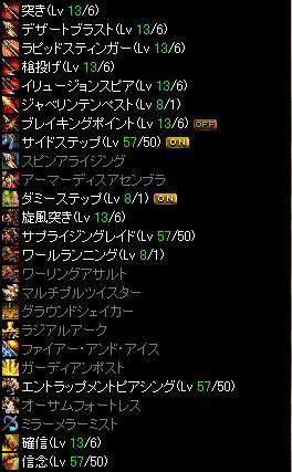 RedStone 06.09.24[20].JPG