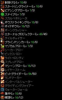 RedStone 06.09.24[00].JPG