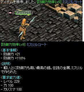 RedStone 06.09.24[17].JPG