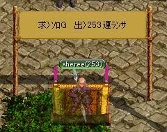 RedStone 06.10.04[01].JPG