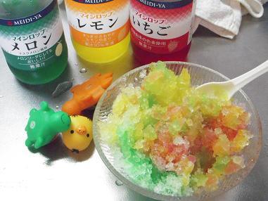 3色ブレンドかき氷