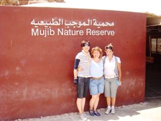 ムジブ保護区の入り口