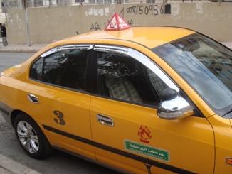 タクシーと間違えないでね