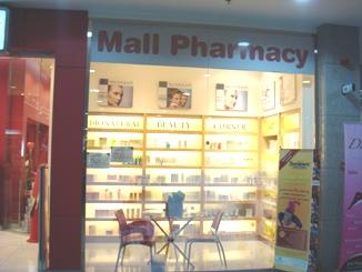 メカモールの薬局