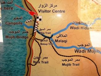 ムジブ保護区のウォーキングコース